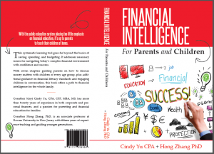 Financial Intelligence For Parents And Children, Comprehensive Education, English Edition.